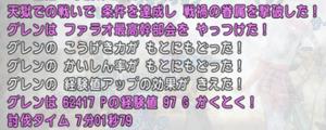 SnapCrab_NoName_2021-8-18_18-40-2_No-00.png