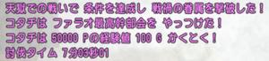 SnapCrab_NoName_2021-8-18_18-50-59_No-00.png