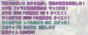 SnapCrab_NoName_2021-8-21_14-39-14_No-00.png
