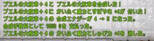 SnapCrab_NoName_2021-8-21_22-21-49_No-00.png