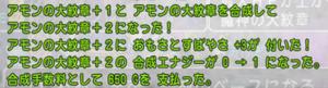 SnapCrab_NoName_2021-8-22_11-35-7_No-00.png