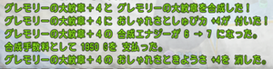 SnapCrab_NoName_2021-8-22_21-42-17_No-00.png
