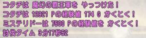 SnapCrab_NoName_2021-8-22_22-1-1_No-00.png
