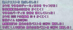 SnapCrab_NoName_2021-8-23_23-26-54_No-00.png