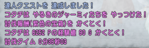SnapCrab_NoName_2021-8-25_19-28-39_No-00.png
