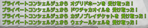 SnapCrab_NoName_2021-8-3_15-56-20_No-00.png
